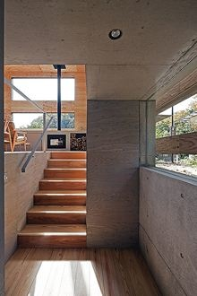 nest16 architecture