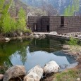 liyuan library7 115x115 architecture